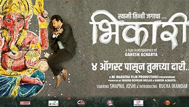 Brand Partner for Bhikari Movie